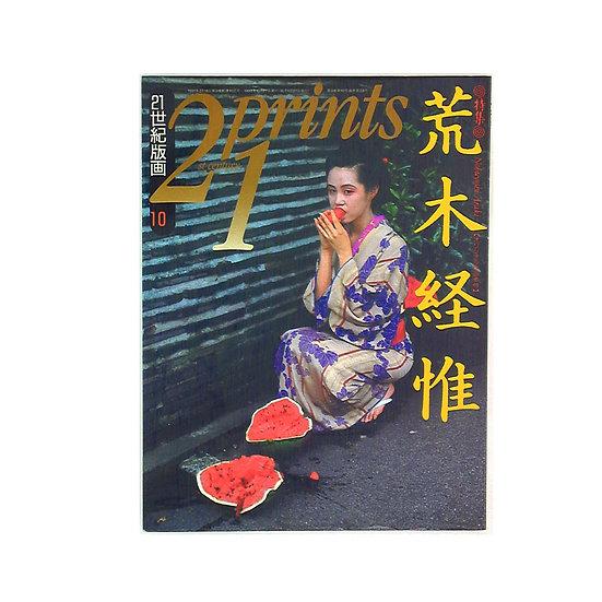21Prints Magazine Nobuyoshi Araki '92