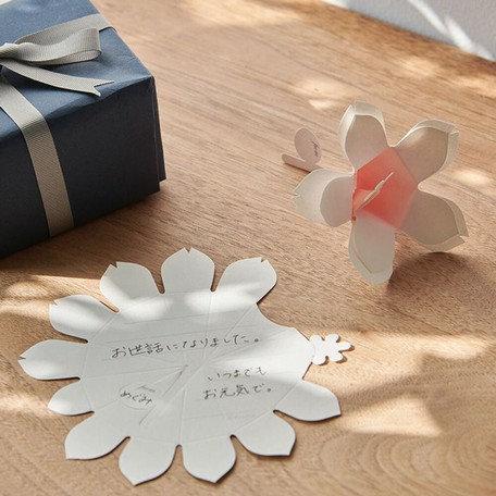 Hana-kotoba Foldable Sakura Card