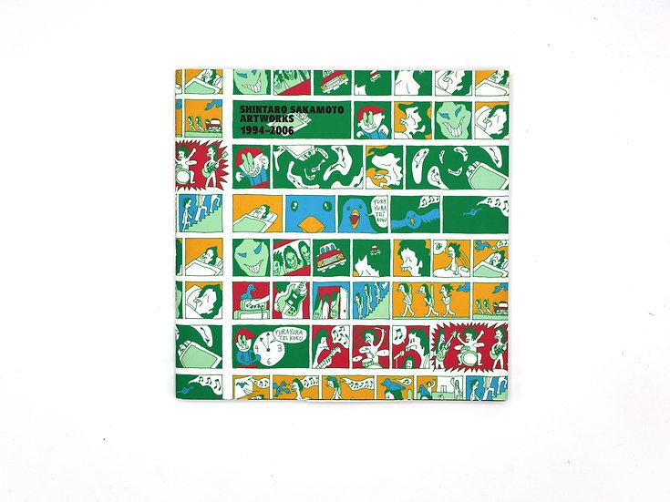 Shintaro Sakamoto 'Artworks 1994-2006'
