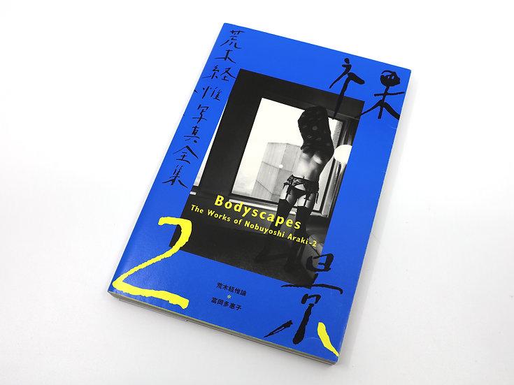 The Works of Nobuyoshi Araki 2 'Bodyscapes'