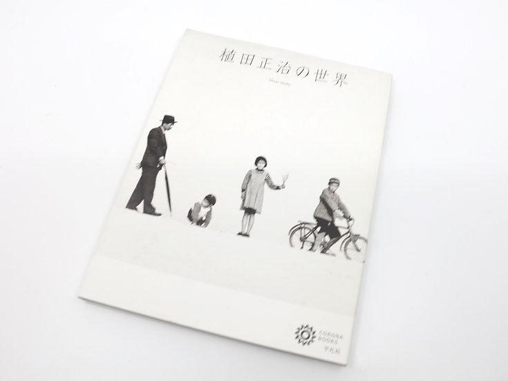Shoji Ueda's World
