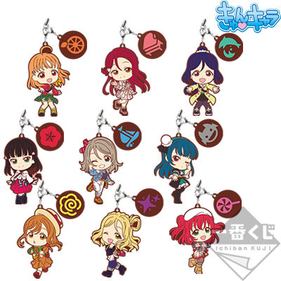 Love Live! Sunshine!! Over the Rainbow Rubber Mascot