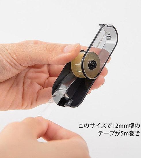 XS Tape Dispenser