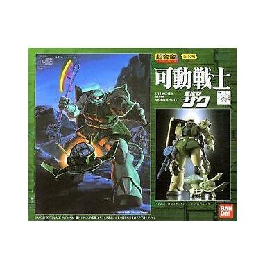 Gundam MS-06 GD-26 metal Bandai 1/144 Chogokin