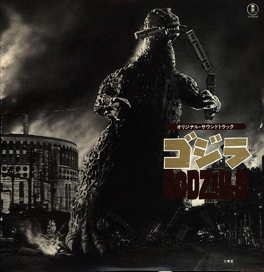 Godzilla 1954 LP by Akira Ifukube (1978 re-issue)