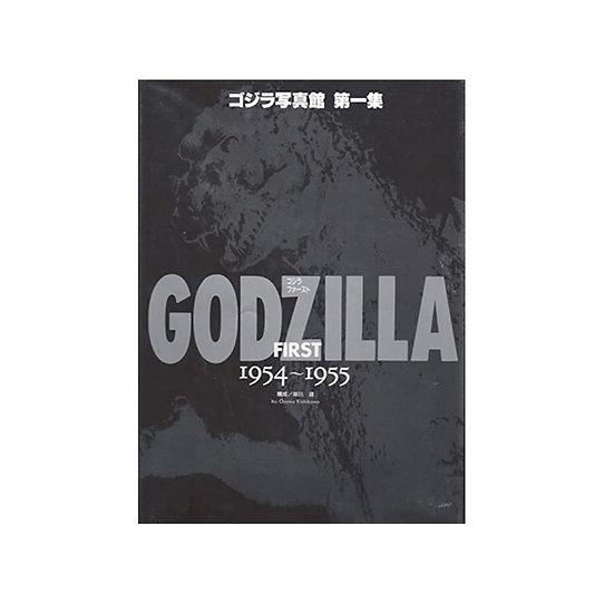 Godzilla First 1954-55 Artbook