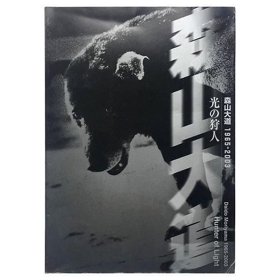Daido Moriyama 'Hunter of Light 1965-2003'