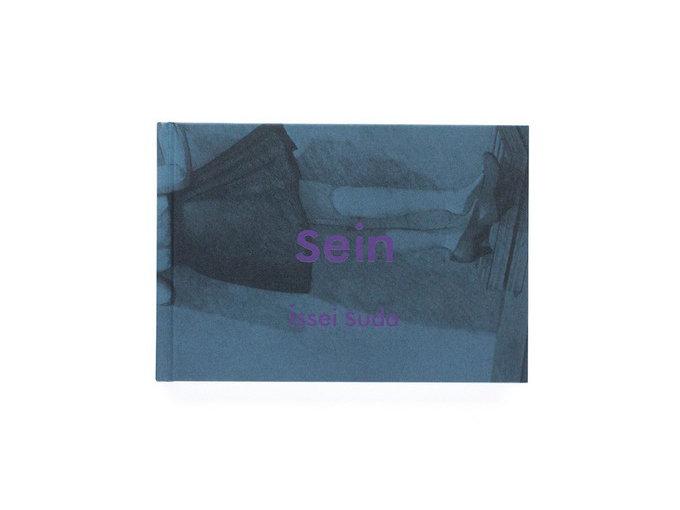 Suda Issei 'Sein'