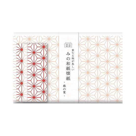 Japanese Mino Washi Paper Hemp