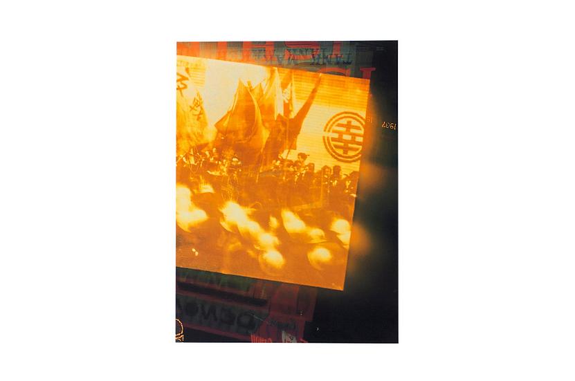 Shomei Tomatsu 'Tokyo Mandala'