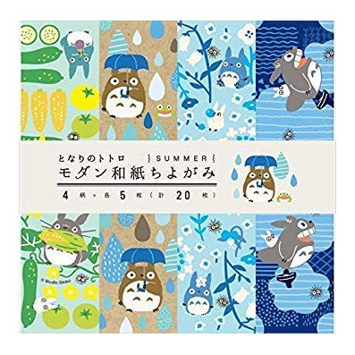 Origami Paper Studio Ghibli 'My Neigbour Totoro' Summer