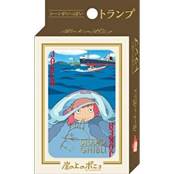 Studio Ghibli 'Ponyo' Playing Cards
