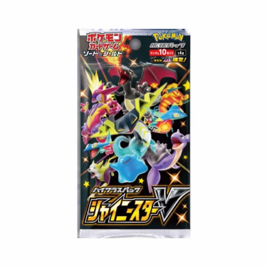 Pokemon Sword & Shield High Class Pack Shiny Star V Booster