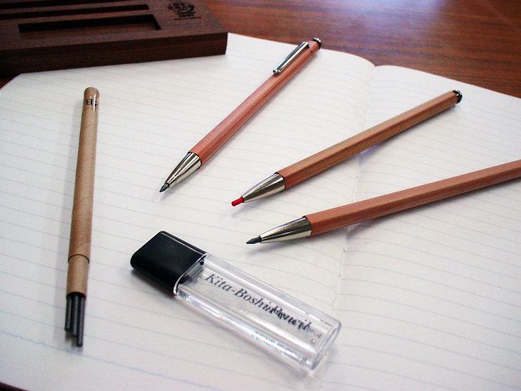 Hokusei Pencil / Refills (HB/B) / Sharper