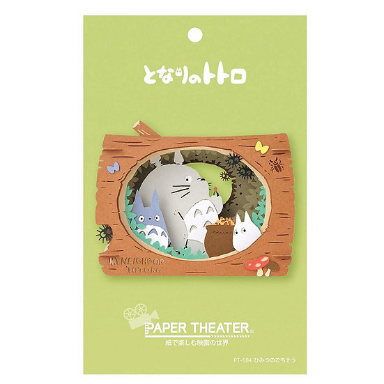 Studio Ghibli Paper Theater 'My Neighbour Totoro' Secret Treat
