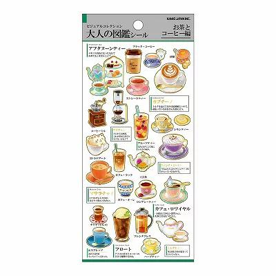 Kamio Coffee Stickers