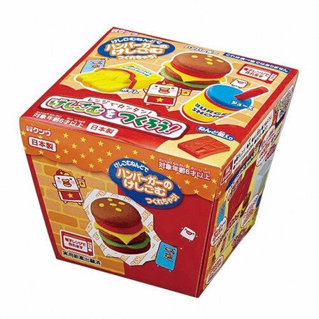 Kutsuwa DIY Eraser Making Kit Burger