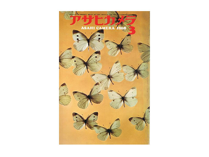 Asahi Camera Magazine March 1968