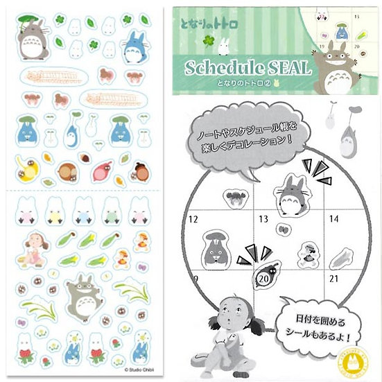 Studio Ghibli 'My Neighbour Totoro' Schedule Seal Totoro 04