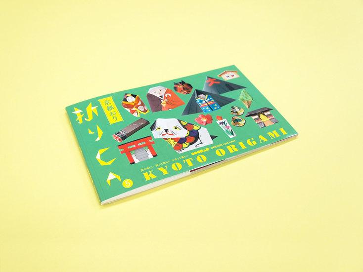 Cochae Origami Card Book Kyoto