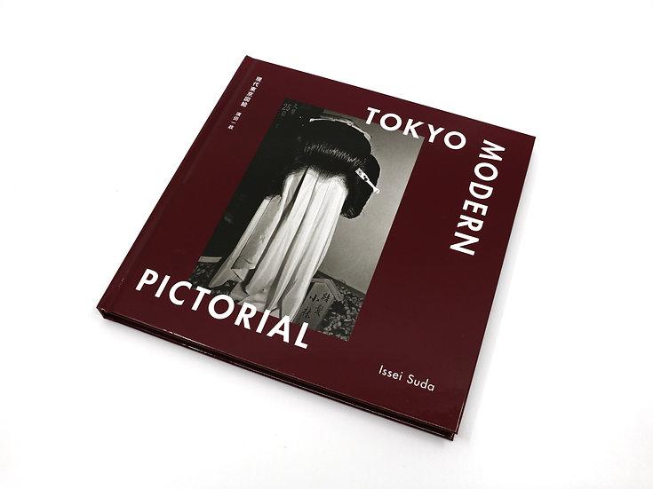 Suda Issei 'Tokyo Modern Pictorial'