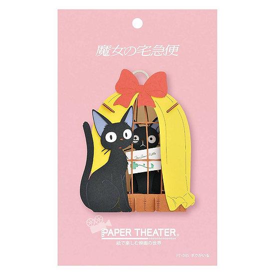 Studio Ghibli Paper Theater 'Kiki's Delivery Service'