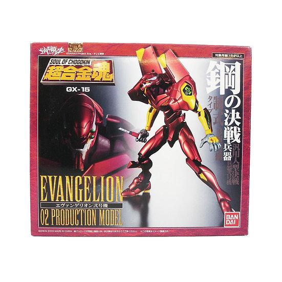 Neon Genesis Evangelion Chogokin GX-15 (02 Asuka's prod. model)