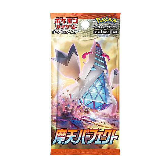 Pokemon 2021 Sword Shield Skyscraping Perfection Japanese Booster