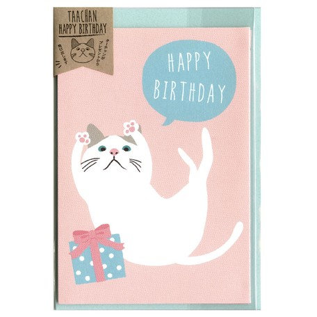 Happy Birthday card Taachan Cat
