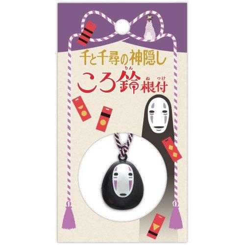 Studio Ghibli 'Spirited Away' Bell Netsuke Kaonashi
