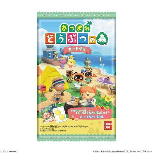 Animal Crossing New Horizons Gummy Candy & Card Set