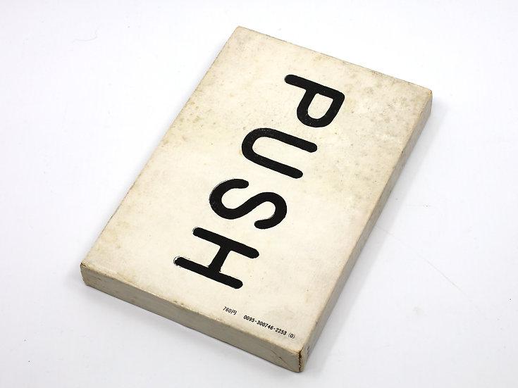 Tadanori Yokoo 'Push'