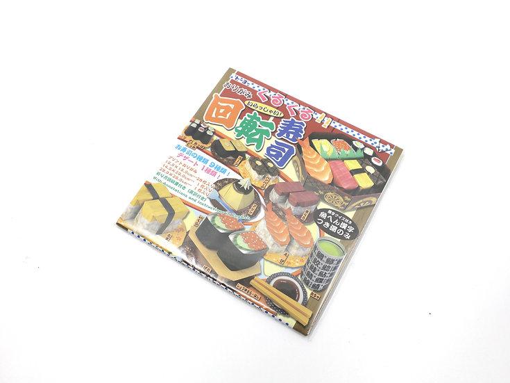 Conveyor Belt Sushi Origami