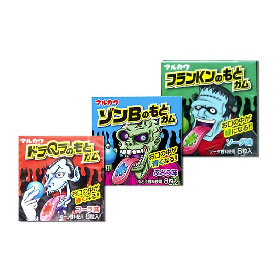 Monster Chewing Gum