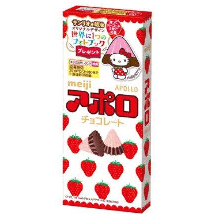 Meiji Apollo Chocolate 46g