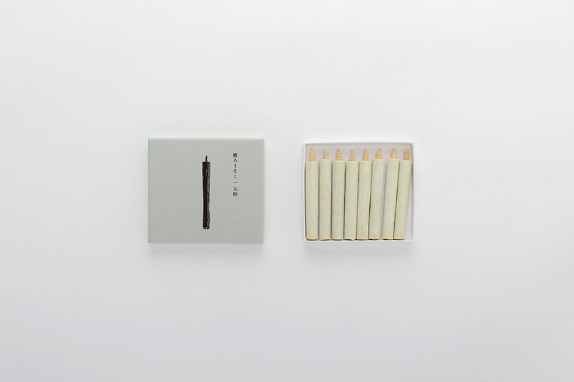 Daiyo Sumac Wax Candle White (8pack)