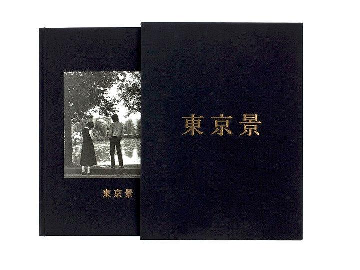 Suda Issei 'Tokyokei'