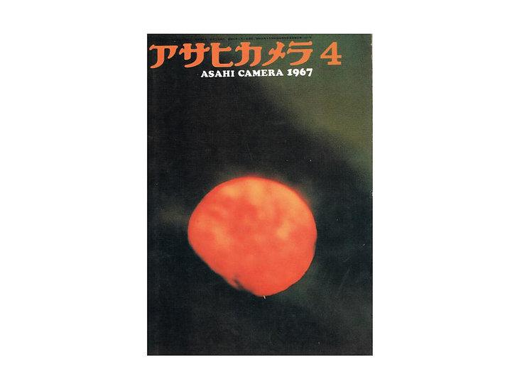 Asahi Camera Magazine April 1967