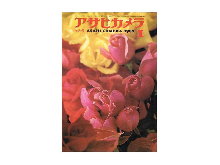 Asahi Camera Magazine January 1968