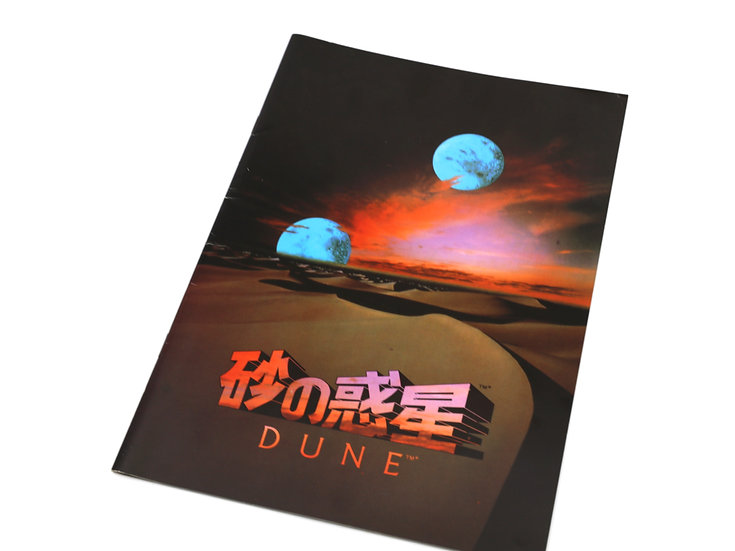 Cinebook 'Dune' David Lynch