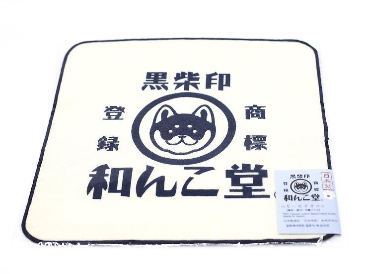 Wankodo Shiba Gauze Towel (Japanese Handkerchief)