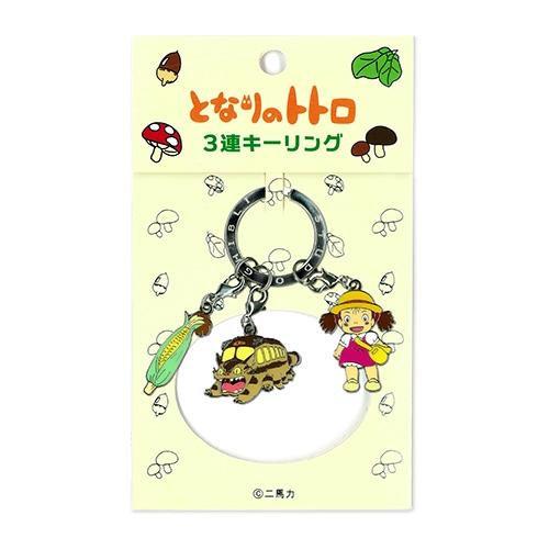 Studio Ghibli 'My Neighbour Totoro' Keychain Corn