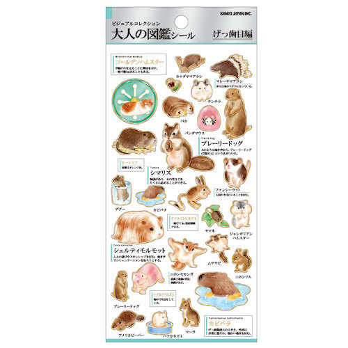 Washi Stickers Animal