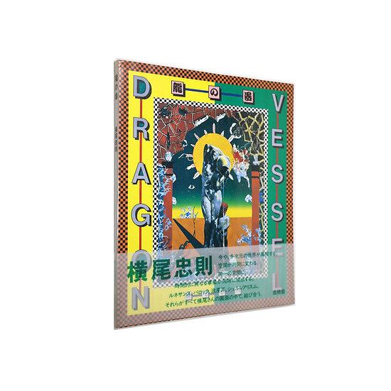 Tadanori Yokoo 'Dragon Vessel'