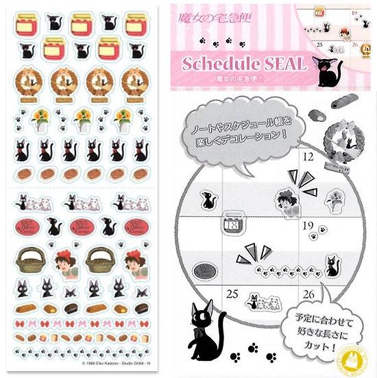 Studio Ghibli 'Kiki's Delivery Service' Schedule Seal 03