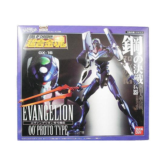 Neon Genesis Evangelion Chogokin GX-16 (Rei's 00 proto type)