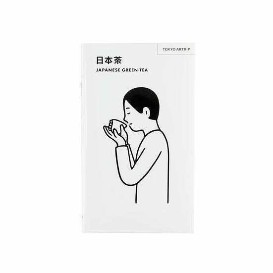 Tokyo Arttrip 'Japanese Green Tea'