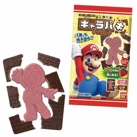 Super Mario Charapaki Strawberry Chocolate