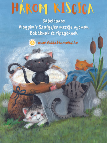 Három kiscica plakát ÜRES.jpg