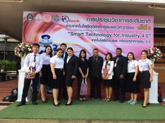 อาจารย์และนักศึกษาเข้าร่วมงานประชุมวิชาการ ณ มหาวิทยาลัยราชภัฏอุบลราชธานี ระหว่างวันที่ 3-4 พ.ค. 59